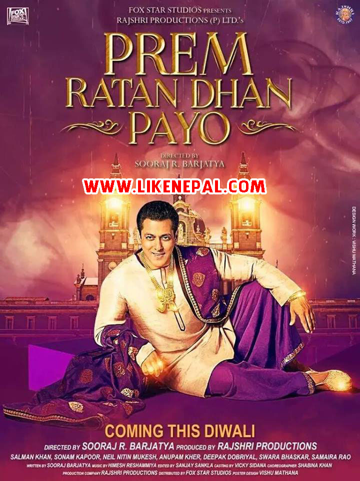 Prem Ratan Dhan Payo Trailer - Mp3 Download