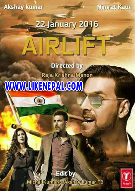 Airlift Full Movie HD 2016 - YouTube